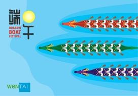 Wentai Technology wish you  a joyful and healthy Dragon Boat Festival!
