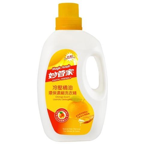 Laundry liquid detergent - Orange extract