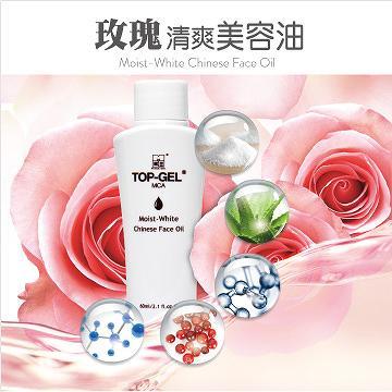 Moist-White Chinese Face Oil