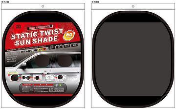 Taiwan Foldable car sunshade   TOP WELL CO , LTD