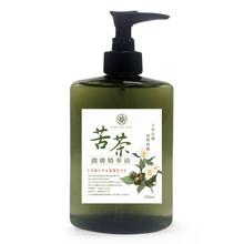 DON DU CIEL beauty skin and hair camellia body massage oil