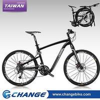 Folding bike-Super Light CHANGE 26