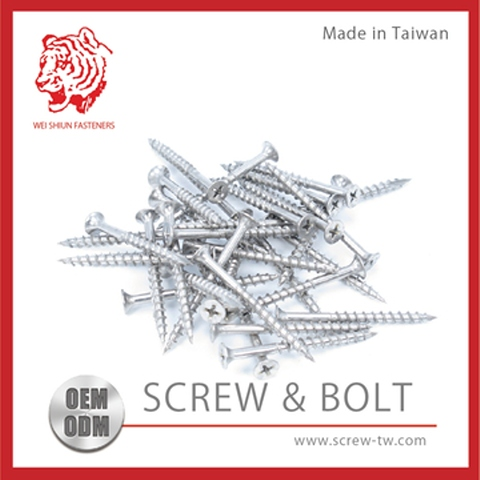 Taiwan Drywall Screw Stainless Steel Phillips Bugle Head Taiwan high