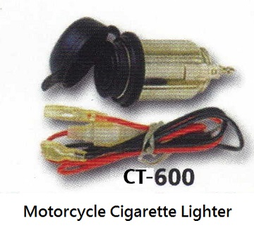 Motorcycle cigarette lighter socket adapter, car adapter