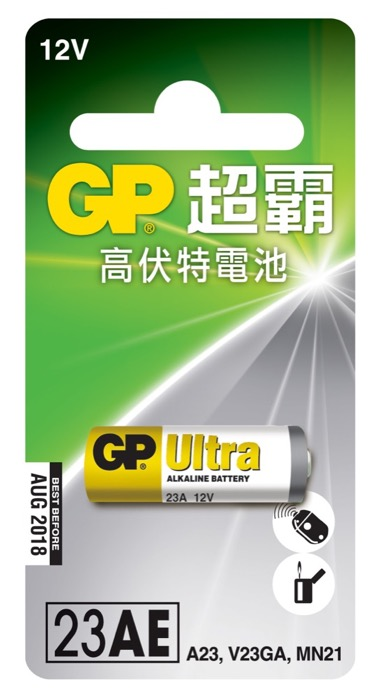 GP Remote Control & High Voltage Alkaline Battery 23AE (1Pack)