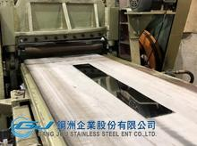 stainless steel BA Sheets