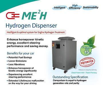 ME2H 引擎活化機