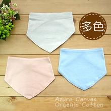 Organic Colored Cotton Reversible Baby Bib Kerchief