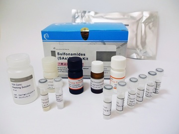 Sulfonamides (SAs) ELISA Diagnostic Kit
