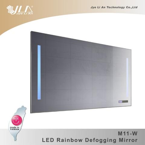LED Rainbow Defog Light Mirror