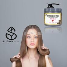 【SUSAN】Coffee Hormone Cream 500ml