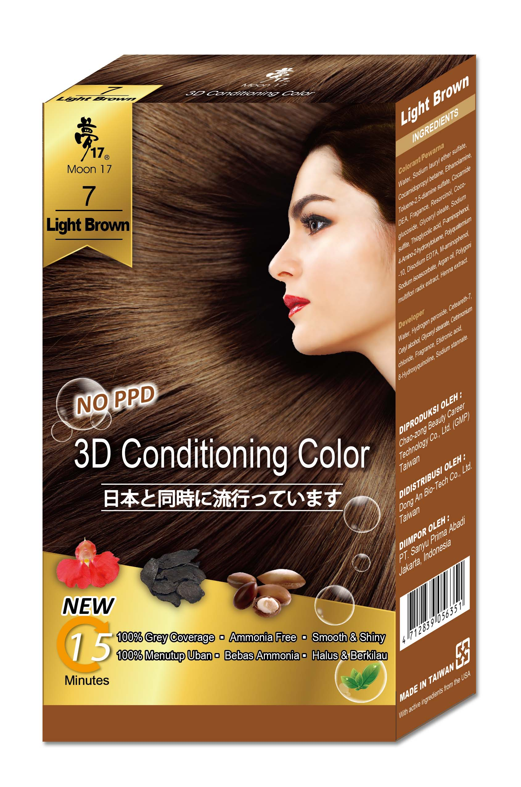 Professional Hair Color Productsbubble Hair Color Supplier Dong An