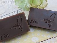 moisturizing handmade soap-Cocoa