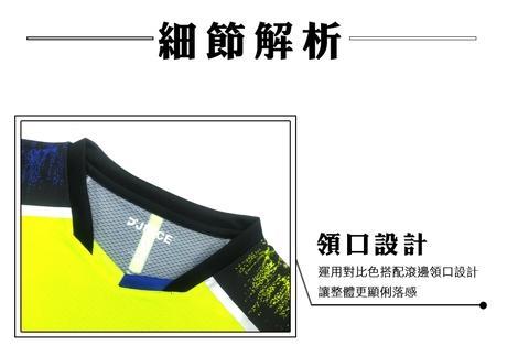 領口設計 競技賽服 - JNICE韓版晨曦黃藍競技衫