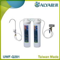 2 Stages Water Filter for Home Use, Under Sink System