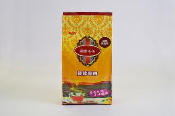 Smoked Oolong Tea