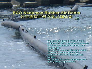 Rubber Boom