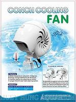 Conch Cooling Fan