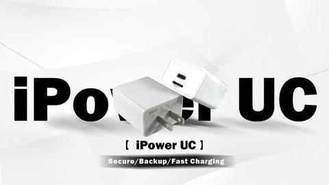 iPower UC(Type-C 15W)