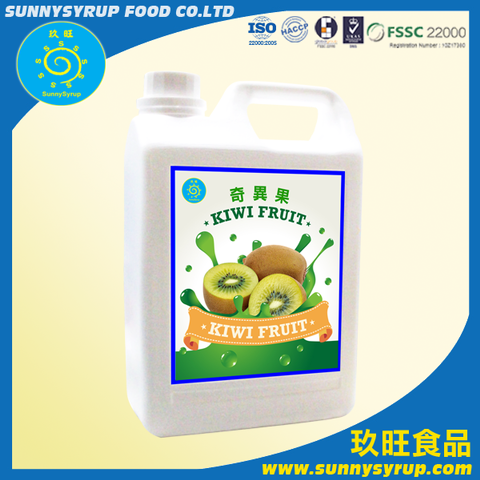 Sunnysyrup Kiwi Fruit Concentrated Juice