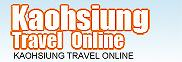 Kaohsiung Travel Online