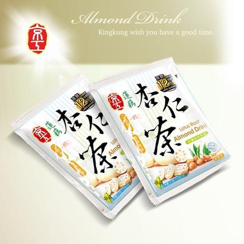 【King Kung】Lotus Root Almond Drink-Less Sugar