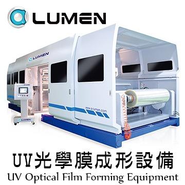 UV Optical Film Forming Equipment