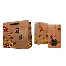 HJ14-1 Taiwan Organic Tea Series (1 set)
