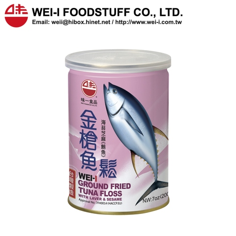 Dried Tuna Fish Floss with Sea Sedge & Sesame