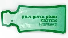 Pure green plum enzyme