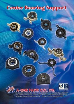center bearing support