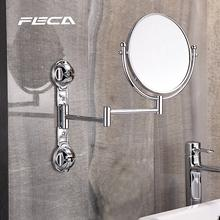 E8 EARL STAINLESS STEEL WALL MOUNTED EXTENDABLE MIRROR