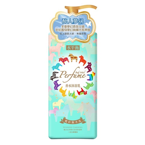 CELLINA PERFUME BODY WASH - Splendid Carousel