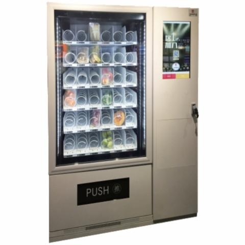 Taiwan VM013 (Combo vending machine with refrigeration