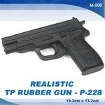 Rubber/Plastic Weapons | INDICIA ENTERPRISE CO , LTD