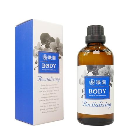 Don Du Ciel Revitalizing Massage Essential Oil 100 ml