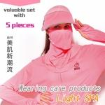 Jacket, Mask, Sleeves & Hat for Ultimate UV Protection