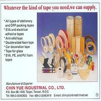 Whatever the kind of tape you need,we can supply
