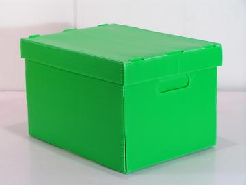 DOCUMENT BOX (S2)