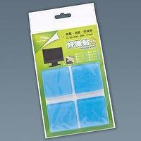 Non-Toxic and Eco-friendly TPR Gel Shockproof Non-slip Pad