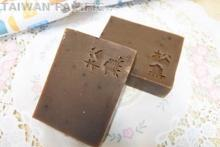 soap-nut tree handmade soap- pine tar soap