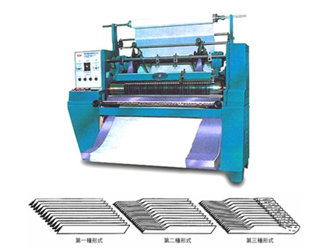 Automatic Three Section Vertical Pleating Machine
