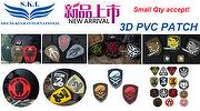 NEW ARRIVAL!  3D PVC PATCH