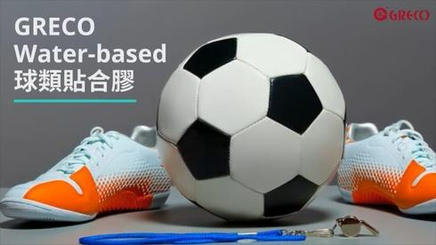 water-based football adhesive