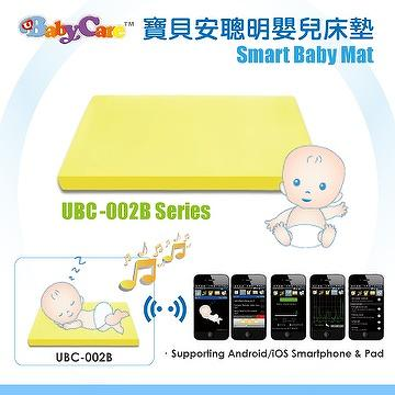 UBabyCare Smart Baby Care