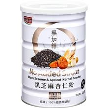 Black Sesame & Apricot Kernel Powder