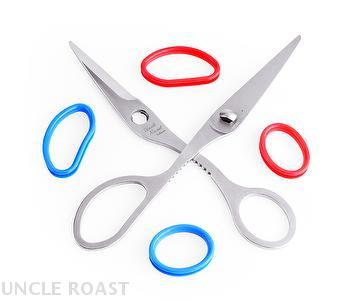 Light Food Scissors