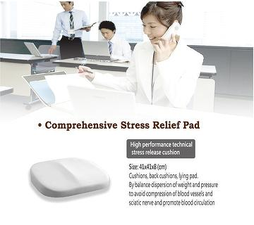 High performance technical stress release cushion