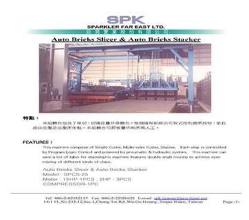 Brick Making Machine,Brick Making Equipment,Construction Machinery