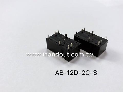 雙胞胎汽車繼電器 雙軸雙切 兩組 6~12VDC 汽車繼電器 一點靈電子 馬達正反轉